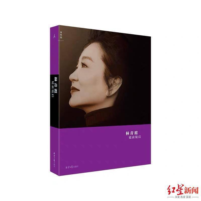 """""""说不定拿个诺贝尔文学奖"""",66岁林青霞自曝出书被老公""""表扬"""""""