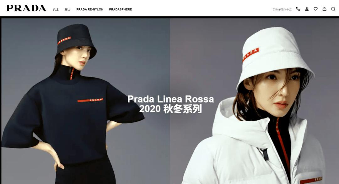 金晨拍摄PRADA全球秋冬广告,资源秒杀众姐姐!_Rossa