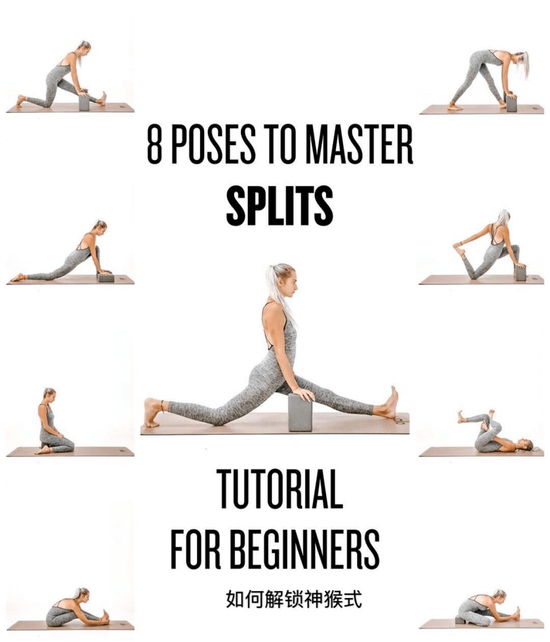 最新推出的16套理疗瑜伽,每套都是纯干货!