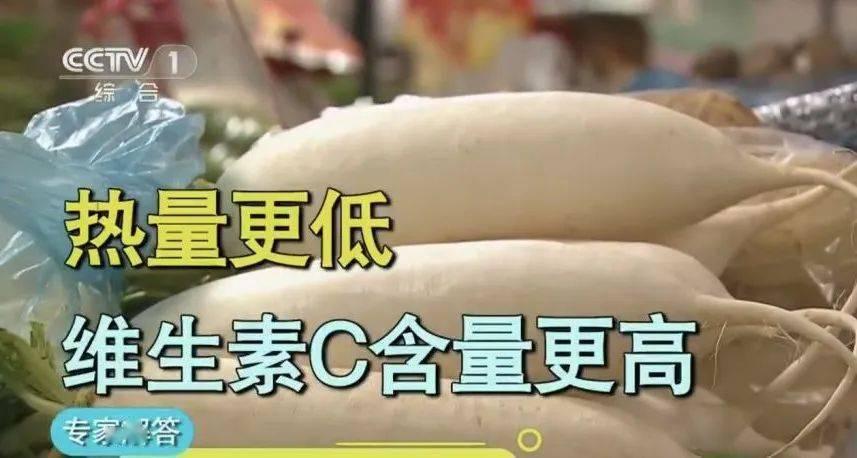 @通化小伙伴  冬天不吃萝卜,有点儿太不东北了!