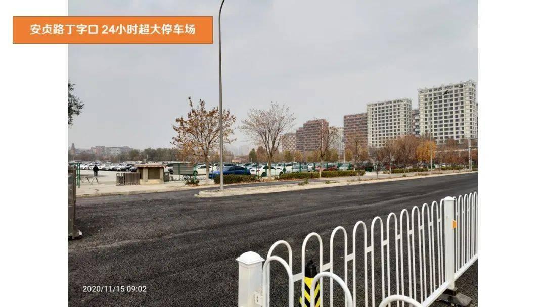 【本周六运动集训】地点改为元大都遗址公园 免费开放活动 自由参加