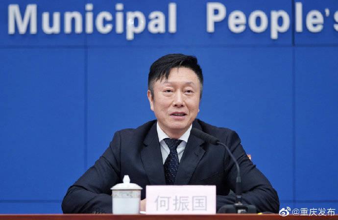2020重庆英才大会官网已正式上线