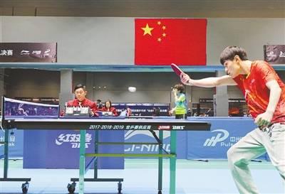 """全国乒乓球""""业余球王""""总决赛开赛""""亚博网站登陆""""(图1)"""