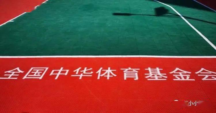 七彩球场 承载红娃梦想——湖南湘南红军学校篮球场地圆满竣工