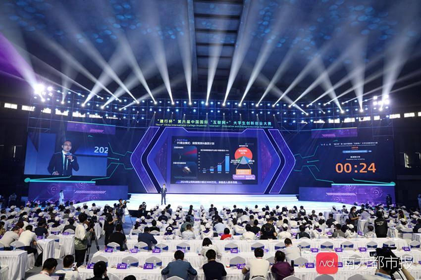 """好精彩!第六届""""互联网+大赛""""高教主赛道决出三强"""