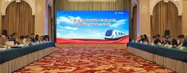 宁波轨道交通4号线要来了!