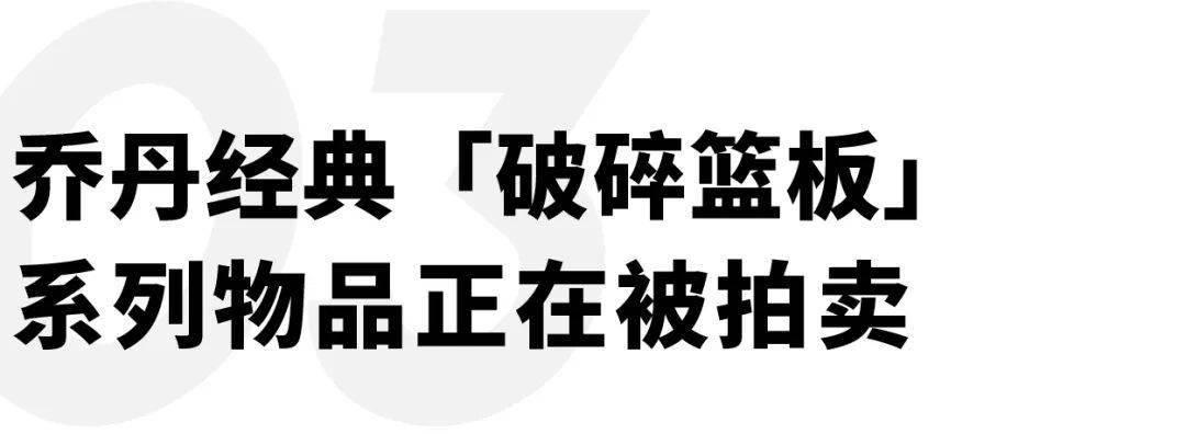 蒂芙尼发布麻将套装,东京漫展2020将推出Mark1实大雕像|直男Daily