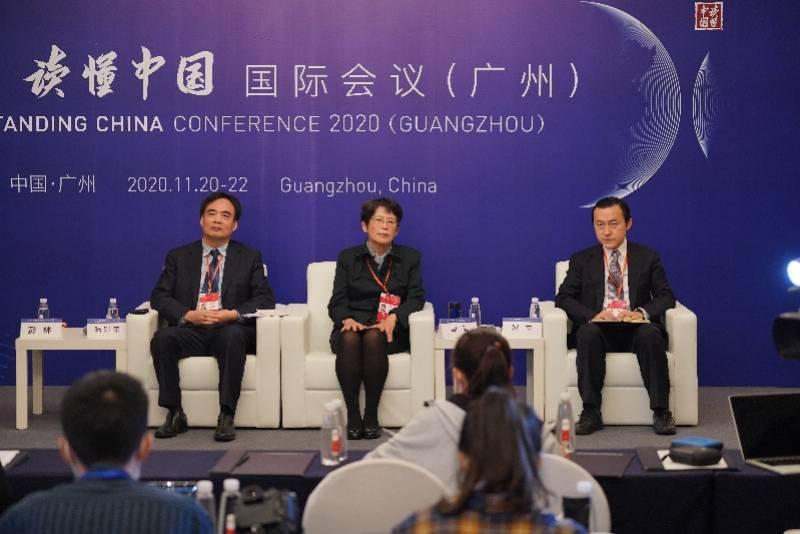 陆彩荣:广州应梳理好历史文化资源,利用好自身国际交往渠道