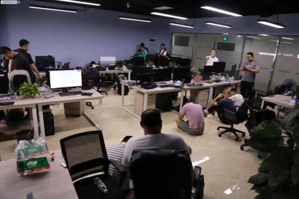 三亿元!黑龙江警方侦破区块链虚拟币特大网络传销案
