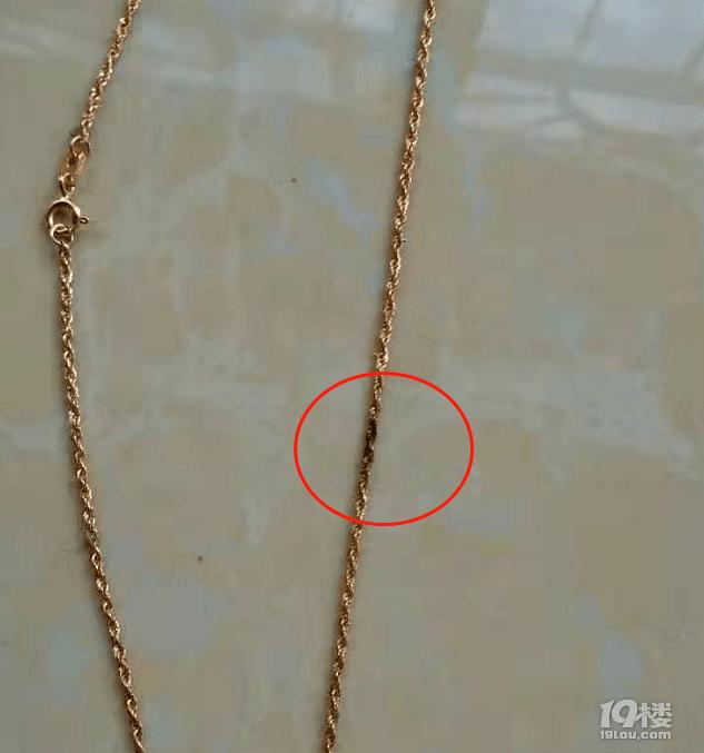 真金也能被烧黑?婆婆给的黄金项链到底是不是真的