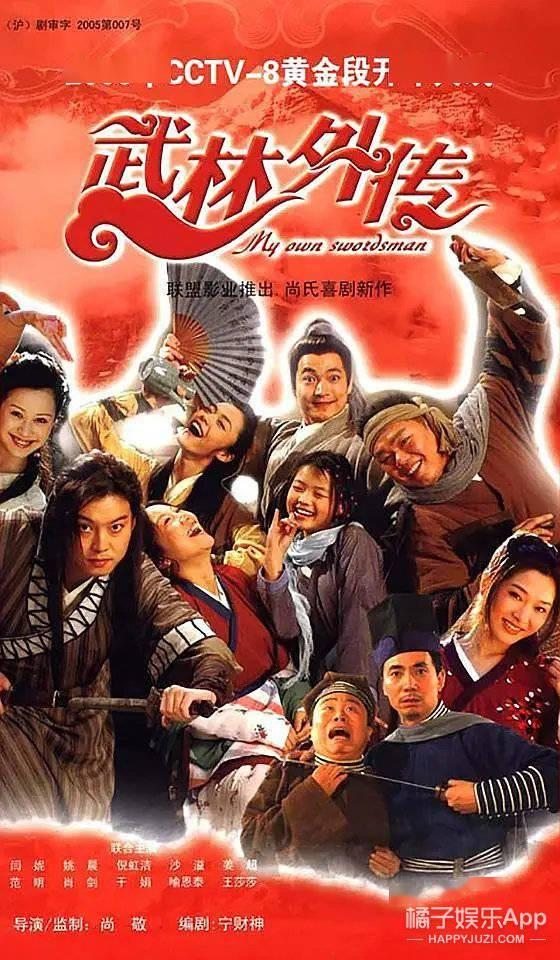 还记得《武林别传》的展红绫吗?她退圈后当跳舞教师了?(图1)