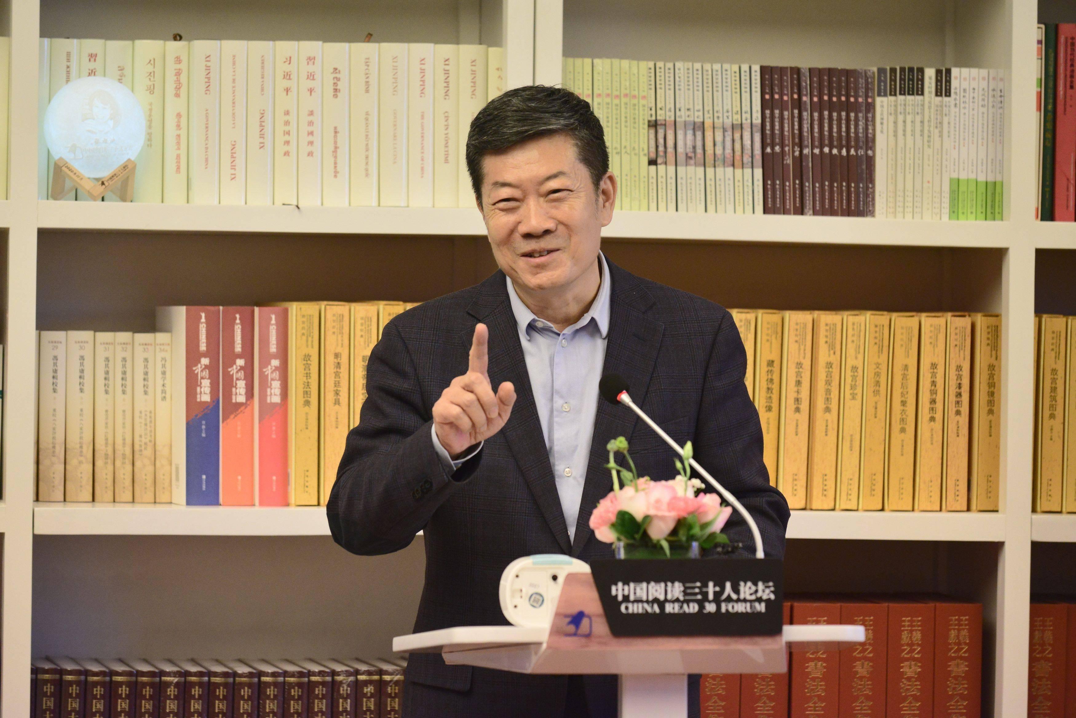 """""""中国阅读三十人论坛""""秘书处成立,白岩松等探讨阅读与社会公平"""