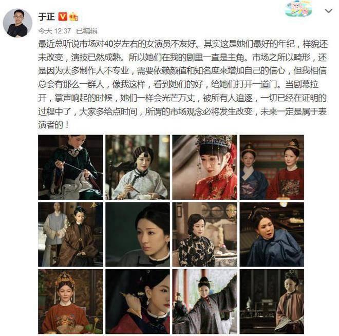 郑宇对中年女演员表示愤慨,并没有忘记用图片做广告