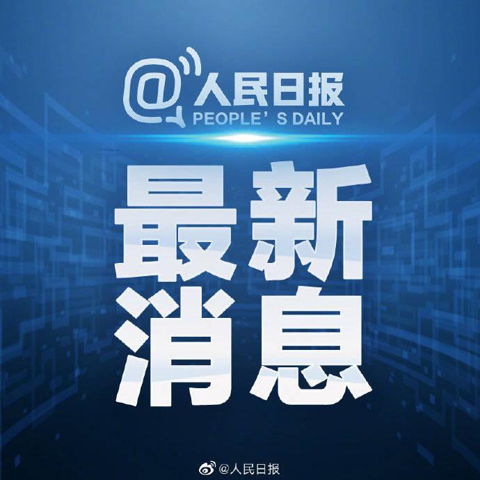 《【天游在线登陆注册】上海2例确诊曾共同进入北美入境航空集装器,排除经接触冷链食品感染可能性》