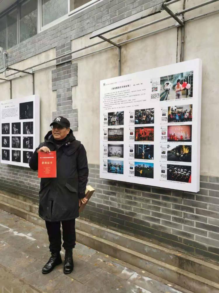 第二十五届河北省摄影艺术展走进网红村保定大激店
