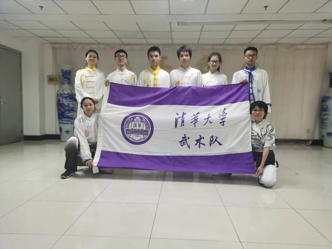 清华大学武术队在首高第二十一届传统养生体育比赛获得团体亚军_男子