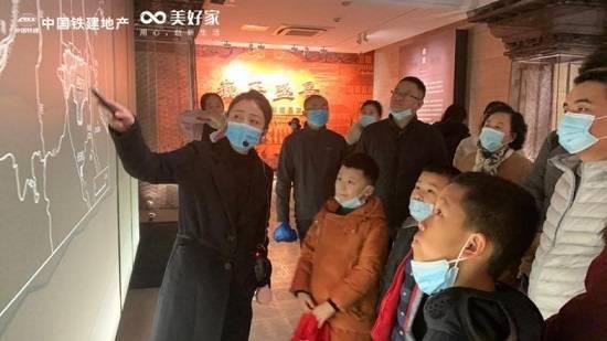 中国铁建地产走进汉阳陵 为业主还原一场大汉王朝穿越之旅