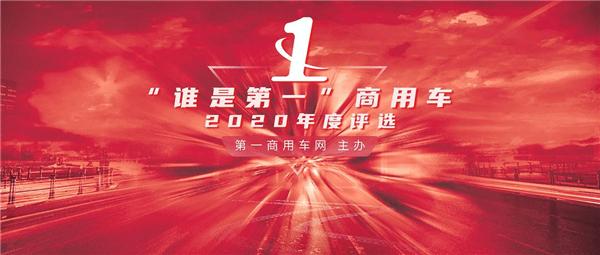 """推动运输业发展第三届""""寻找第一代言人""""在京启动"""
