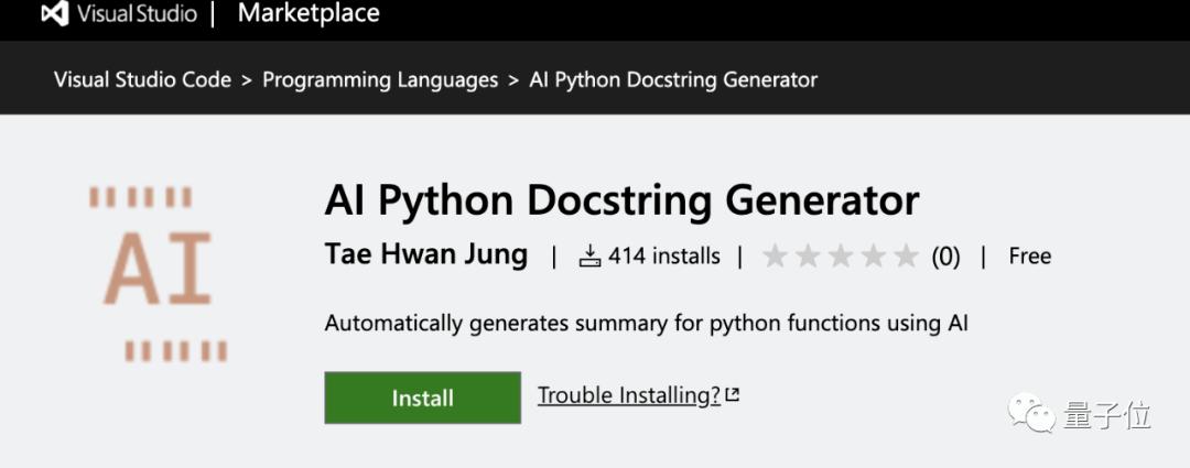 Python文档字符串生成器:基于CodeBERT,支持Googl