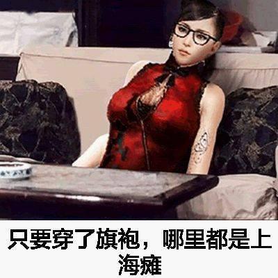 穿旗袍也能练深蹲?中国风也能性感到让人欲罢不能!