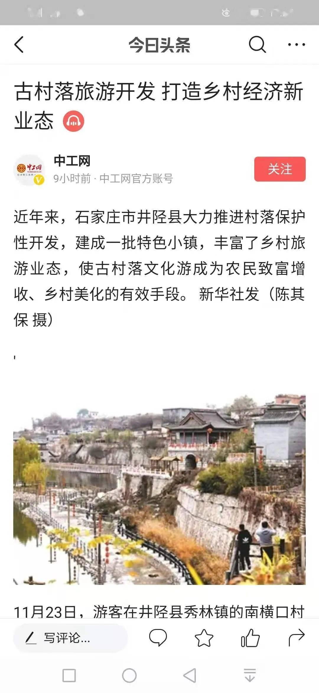 秀林镇有多少人口_迟营镇有多少人口