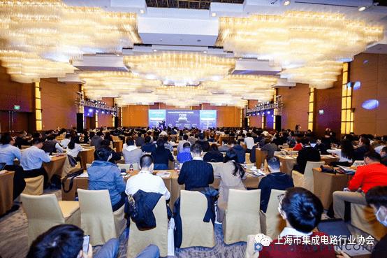 """【协会论坛】汇聚新能源汽车半导体技术和产业专家的首届""""中国国际汽车电子高峰论坛""""成功在上海举行"""