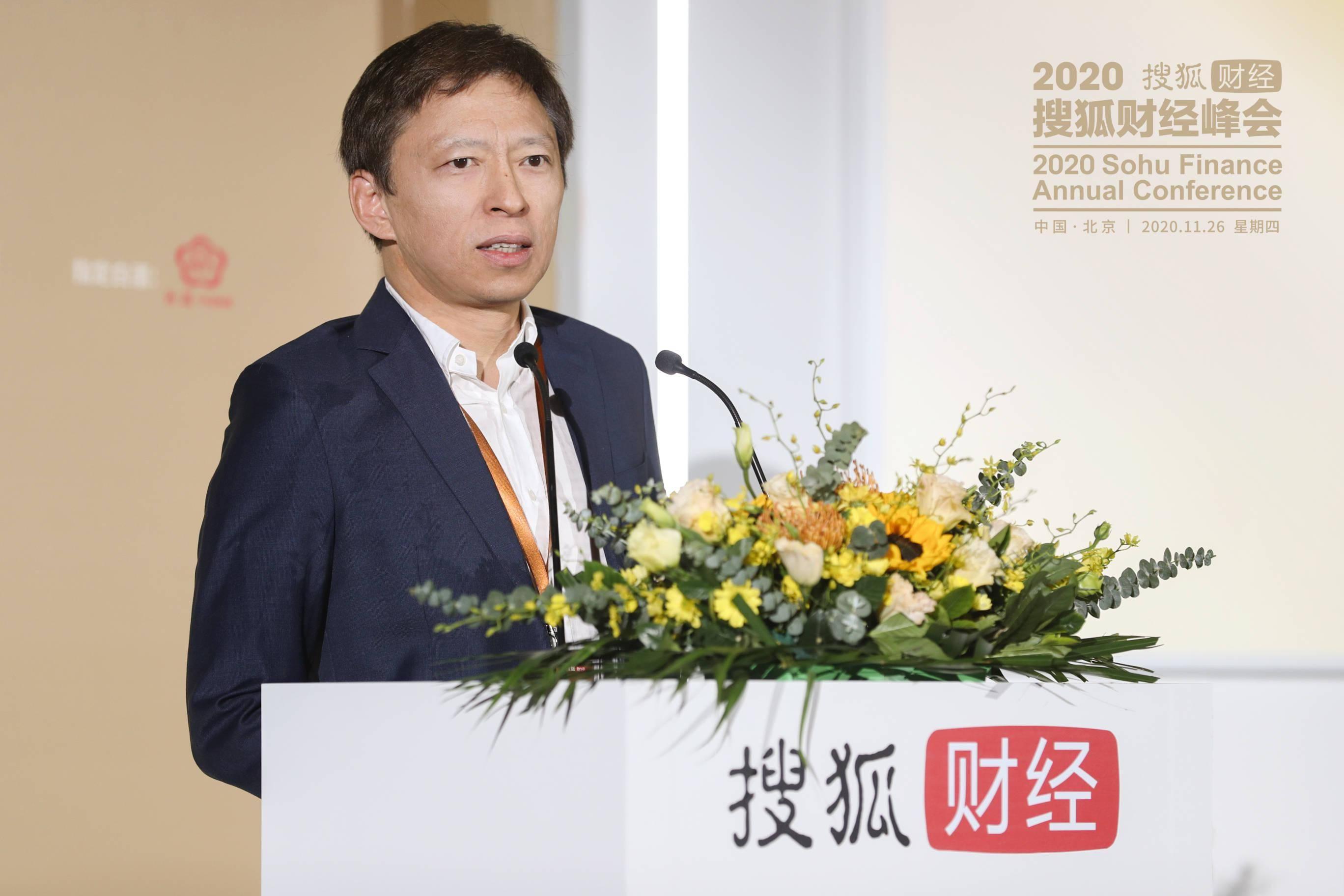 _搜狐张朝阳:直播带货是在私域流量、自媒体社交分发时代的营销形式