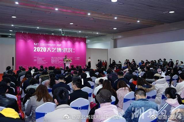 首届大学生艺术博览会(武汉)开幕