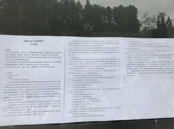 全国性考试遭遇停电?!电脑不能用考试被迫中止,原因让人意外