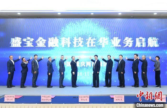 丹麦盛宝银行将在中国建立全新技术栈
