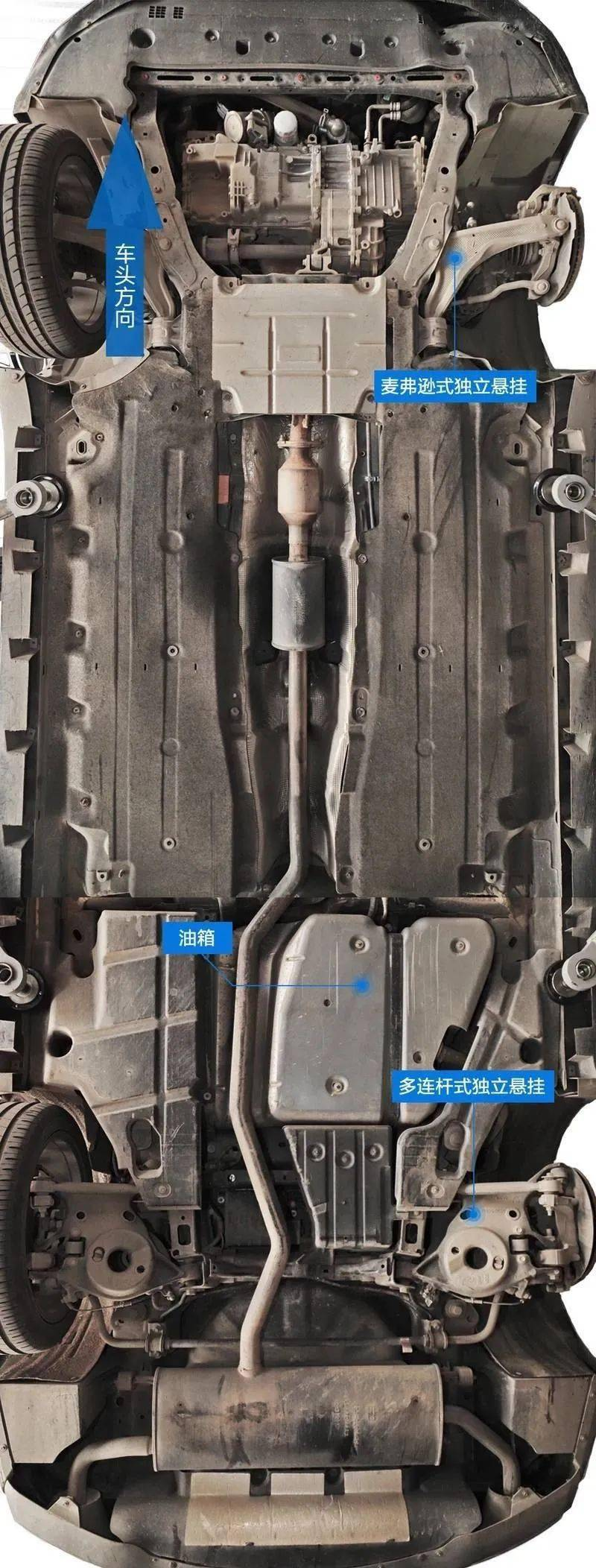 汽车底盘的结构与维护——林肯MKZ底盘实拍分析