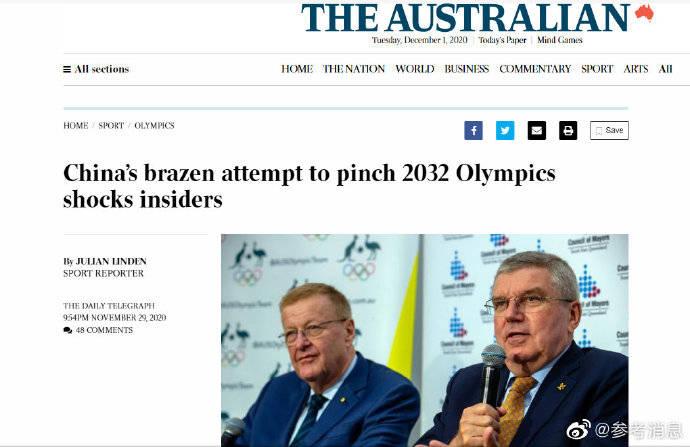 中国城市刚提出申办奥运设想,澳大利亚人又敏感了……
