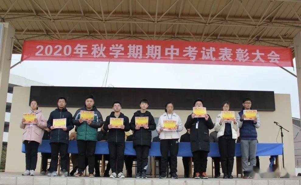 2020泰兴市中学排名_泰兴市分界中学