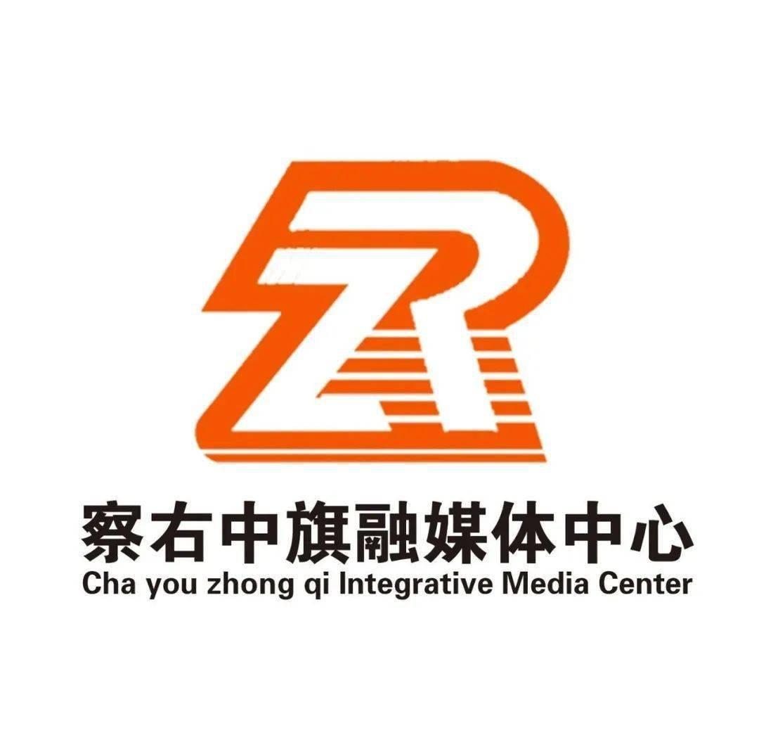 火狐体育官网  察右中旗融媒体中心通过全区旗县级验收!(图2)