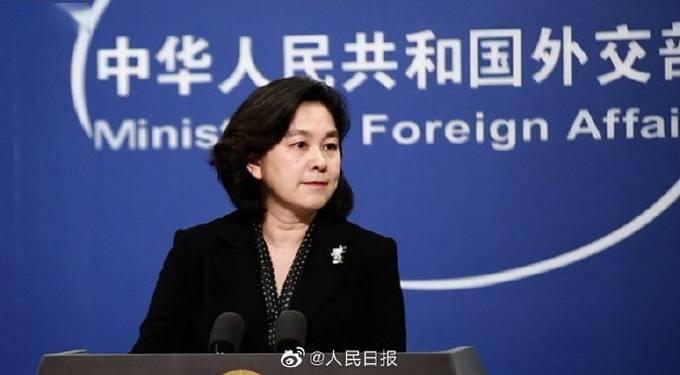外交部回应美将制裁12名