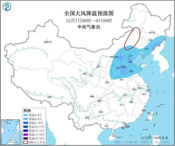 北方多地气温骤降 黄淮等地霾天气持续