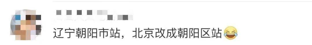 """第四届""""一丹奖""""颁奖典礼在线举行"""