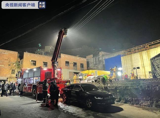 """重庆所有煤矿停工停产!吊水洞煤矿""""12·4""""重大事故调查结果公布"""