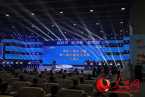 第一届全国技能大赛在广州举行 选手平均年龄21.8岁
