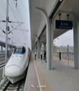 倒计时1天!郑太高铁开通运营时间定了