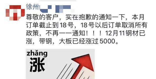 日报:丰县、天津电动车企业涨价;三轮摩托车企业违法被查;雅迪、爱玛、博世、倍特、宝岛、盛昊、昊丰、宝马……