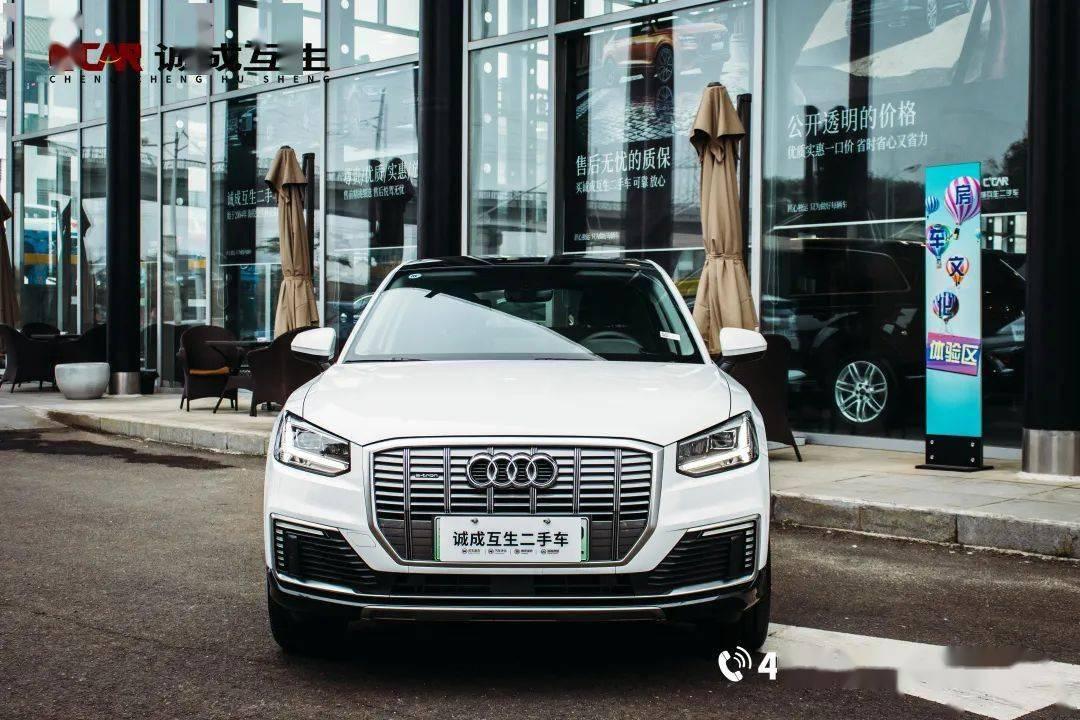 豪华纯电动SUV——20万以内——奥迪Q2L e-tron纯电动智能享受车型