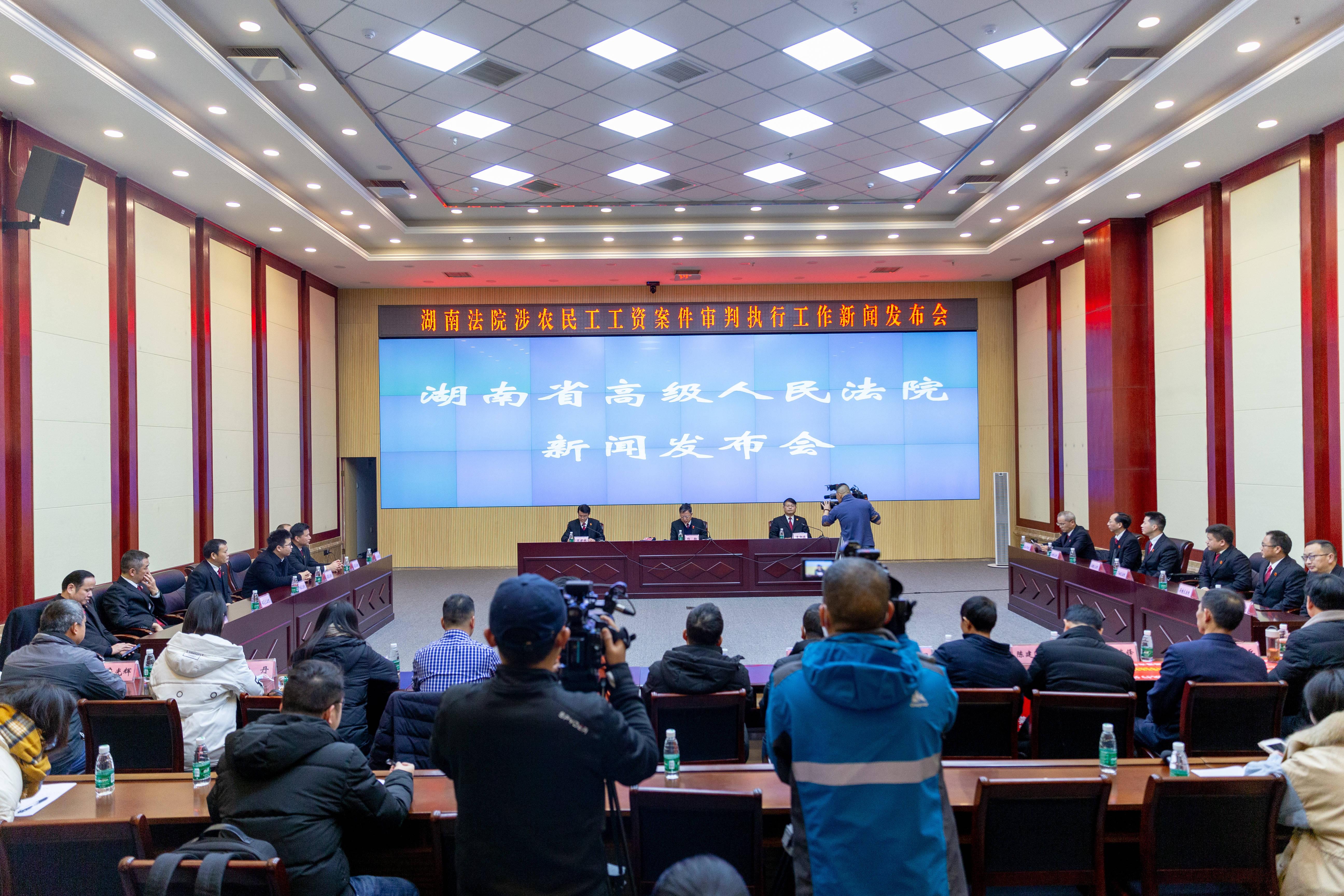 湖南法院集中兑付一千万元农民工工资,79人因欠薪被判刑