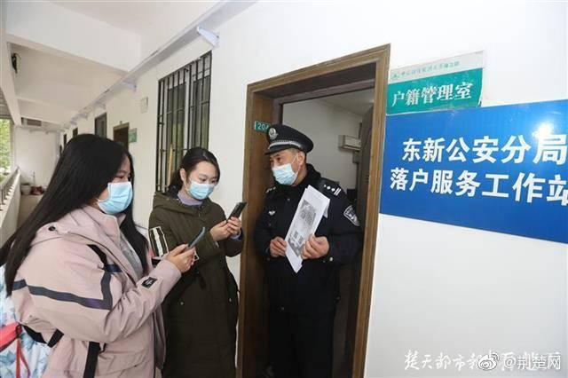 武汉85所大专院校学生不出校就能办落户