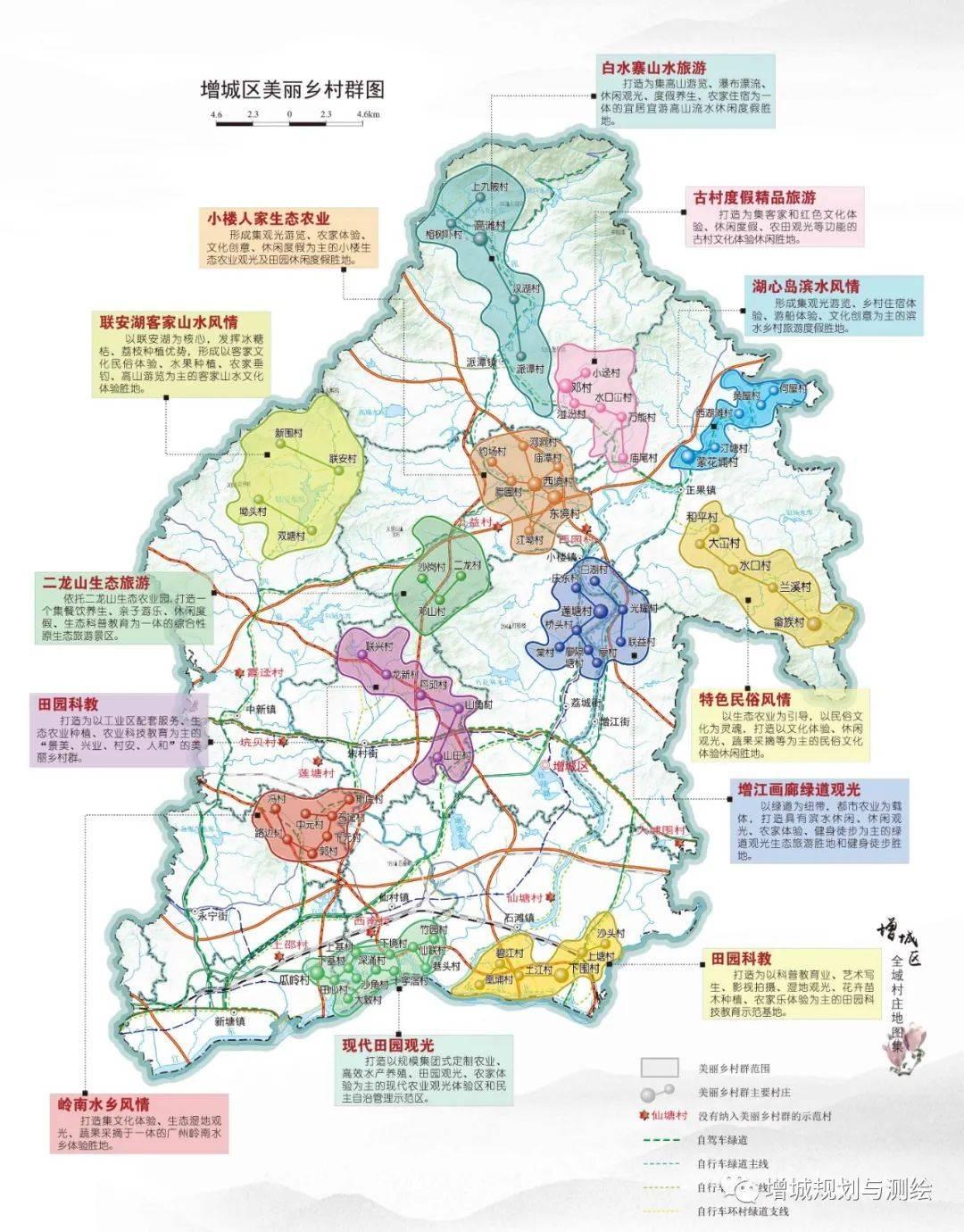 2018年广州增城经济总量_广州增城地图