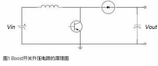 怎么样才能给Boost电路加保护电路