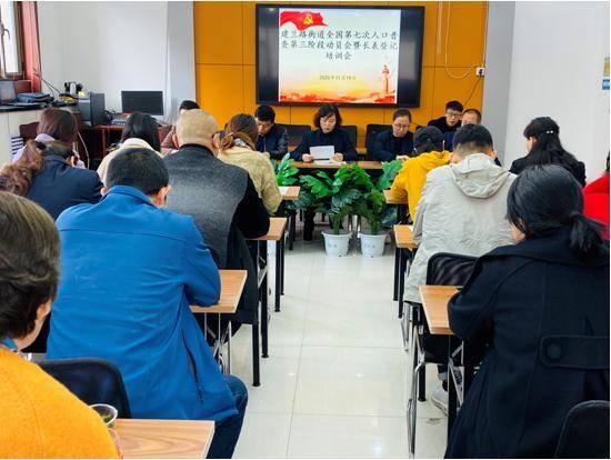 最早人口普查_第七次人口普查与中国人口变迁趋势