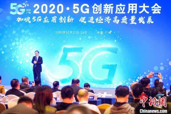 广东已开通5G基站11.64万个 用户达3053.3万户