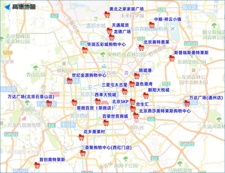 北京交管局元旦出行:北京部分商圈公众场所将恢复限流