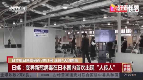 最新!日本全面限制外国人新入境,新政策不含中国大陆,将影响哪些人?